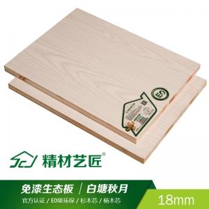 板材十大品牌_精材艺...
