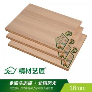 中国十大板材品牌-精...