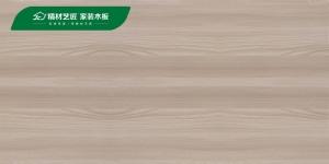清新榆木-定制板材十...