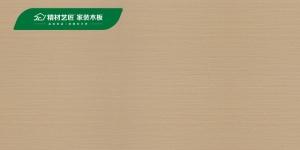 沙漠骆驼-定制板材十...